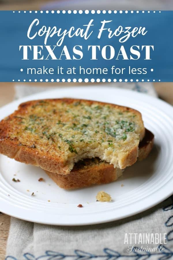 frozen garlic toast on a white plate